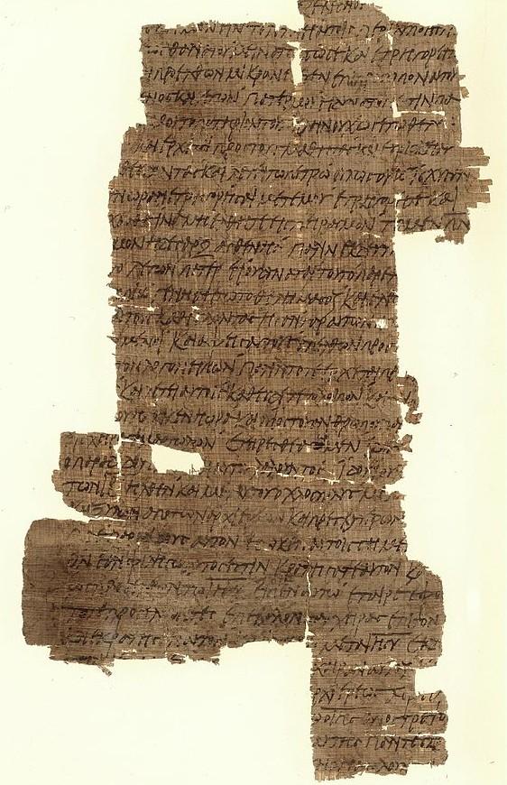 728px-Papyrus_37_-_verso